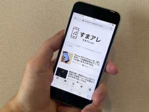 iPhone SE(第2世代) スペック・性能