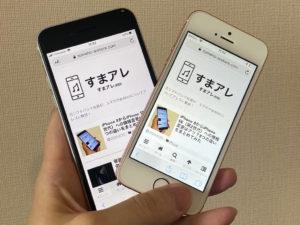 iPhone SE(第2世代) 評価