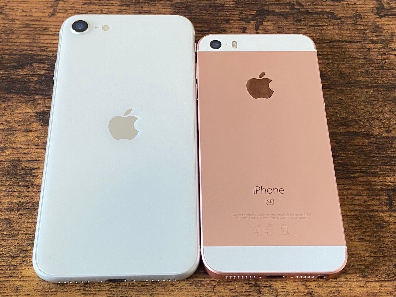 新iPhone SE 旧iPhone SE デザイン違い