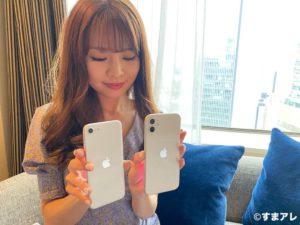 iPhone SE(第2世代) iPhone11 大きさの違い