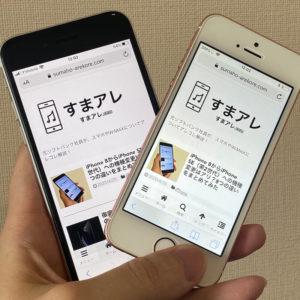 iPhone SE(第2世代) レビュー