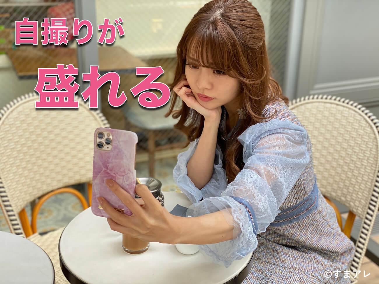 iPhone 12 Pro フロントカメラ レビュー