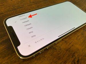 iPhone 12 Pro 2160p 動画再生