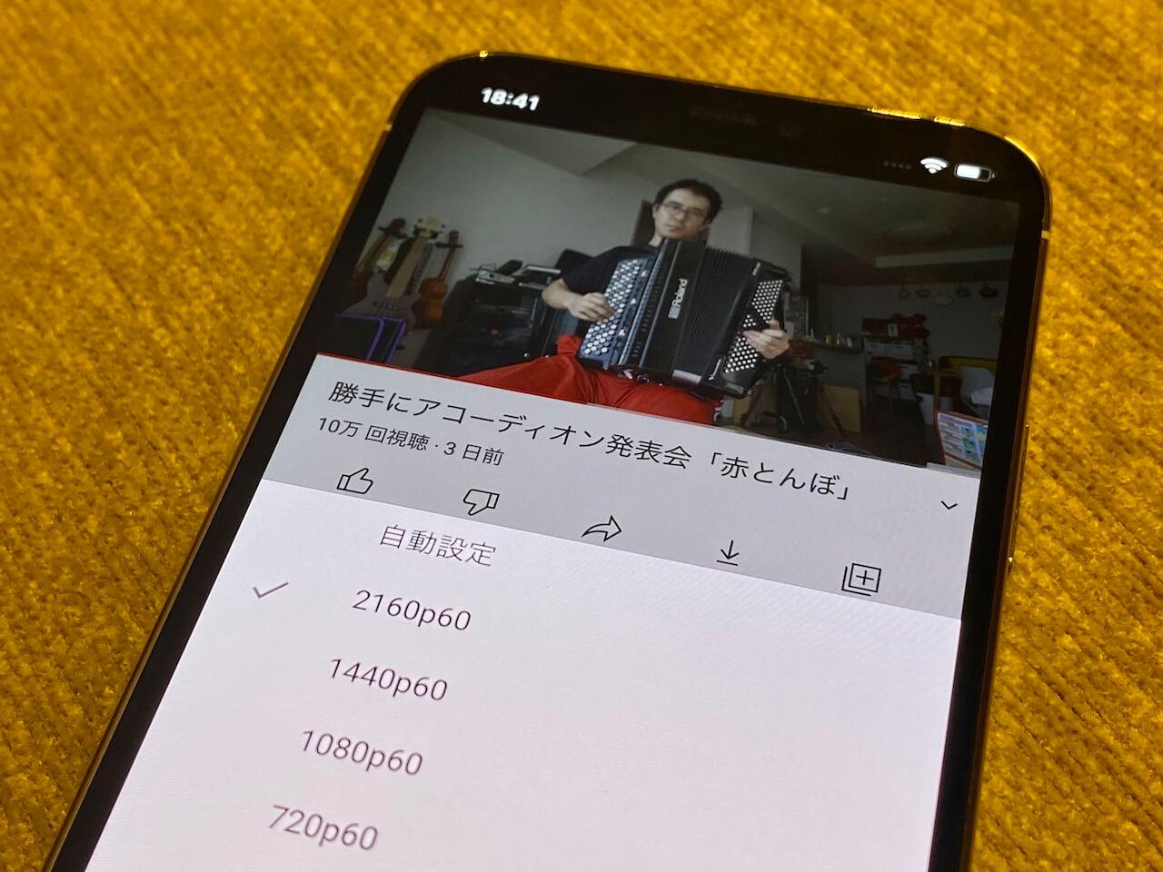 iPhone 12 12pro 動画 4K再生可能