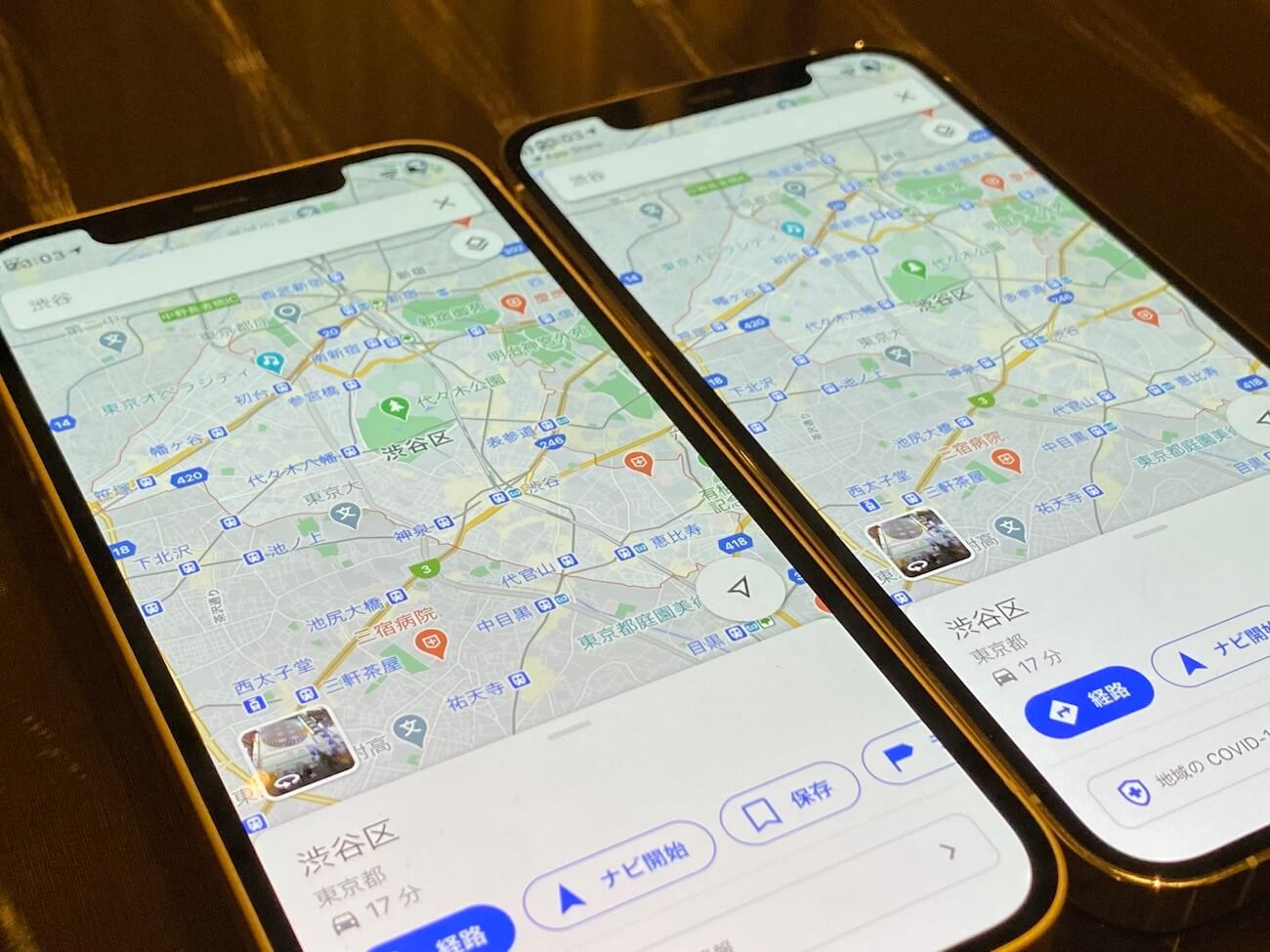 iPhone 12 12pro 使いやすさ 比較