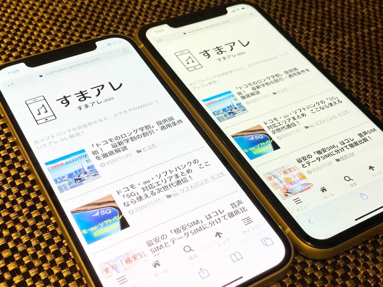 iPhone11 12 比較