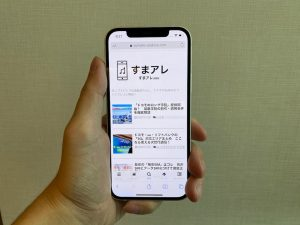 iPhone11 12 持ちやすさ 比較