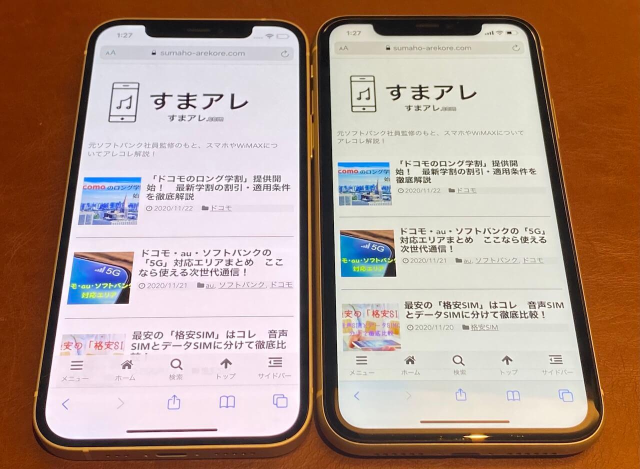 iPhone 11 尿液晶