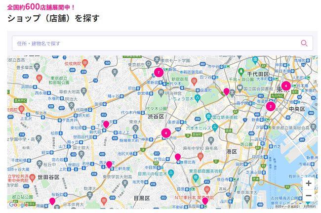楽天モバイルの店舗は日本で600店